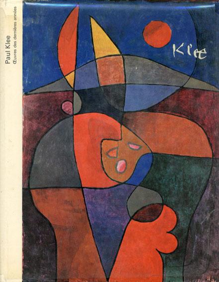 パウル・クレー画集 Klee: Oeuvres Des Dernieres Annees/