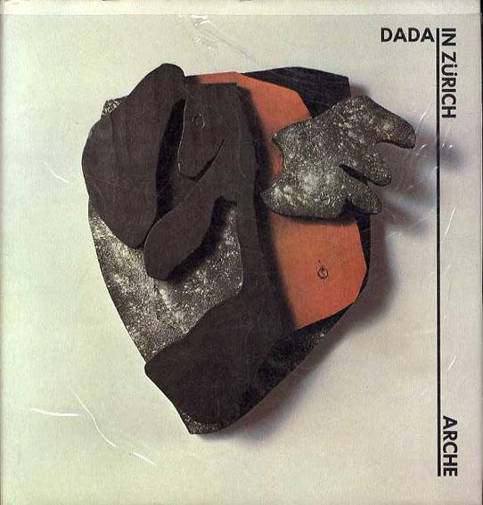 チューリッヒのダダ Dada in Zurich. /Hans Bolliger/Guido Magnaguagno/Raimund Meyer