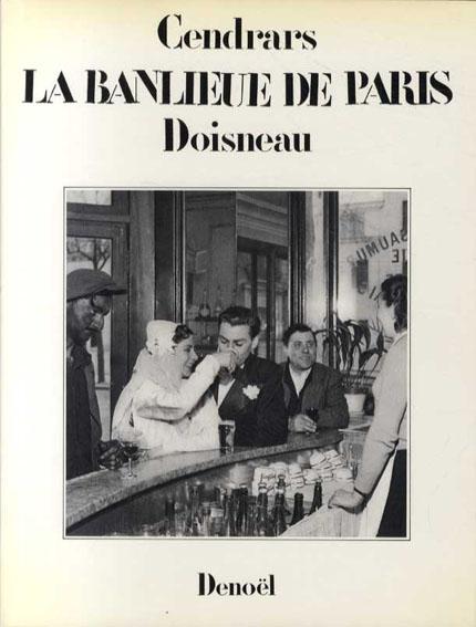 ロベール・ドアノー写真集 La Banlieue De Paris/Blaise Cendrars