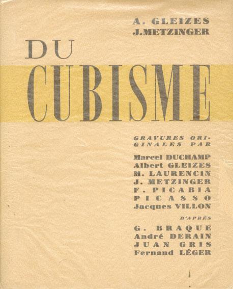 デュ・キュビスム Du Cubisme/A.Gleizes/J.Metzinger
