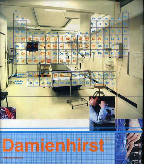 ダミアン・ハースト作品集 I Want to Spend the Rest of My Life Everywhere, with Everyone, One to One, Always, Forever, Now/Damien Hirst