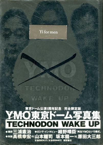 YMO東京ドーム写真集 テクノドン・ウェイクアップ/三浦憲治