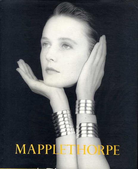 メイプルソープと美神たち Some Women by Mapplethorpe/ロバート・メイプルソープ写真 ジョーン・ディディオン文 高野育郎訳