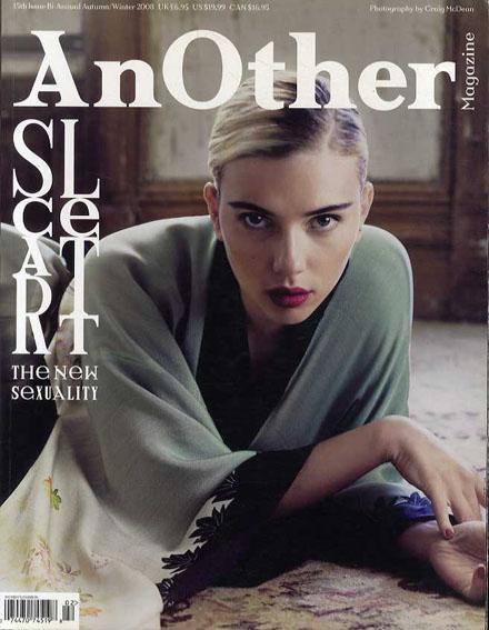 Another Magazine E autumn/winter 2008 No.15/