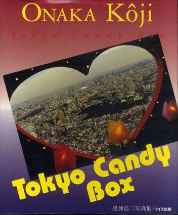 尾仲浩二写真集 Tokyo Candy Box ワイズ出版写真叢書9/尾仲浩二