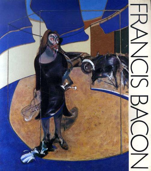 フランシス・ベーコン展 Paintings 1945-1982/東京国立近代美術館