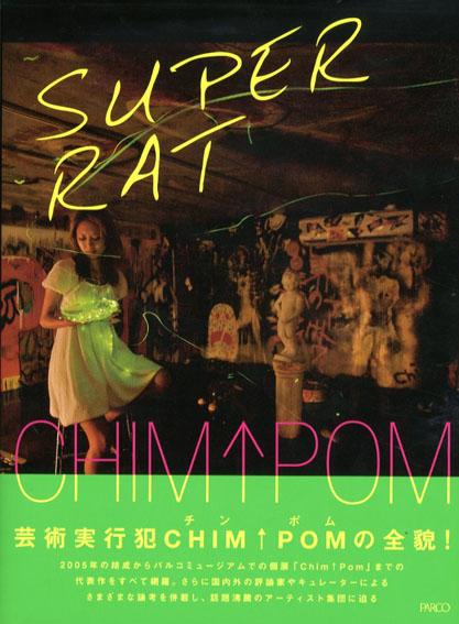 Chim↑Pom作品集 Super Rat/Chim↑Pom