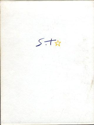 コレクション瀧口修造2 16の横顔/画家の沈黙の部分/ピカソ、ブラックほか/瀧口修造