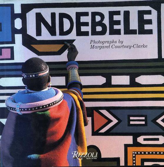 ンデベレ Ndebele/Margaret Courtney-Clarke
