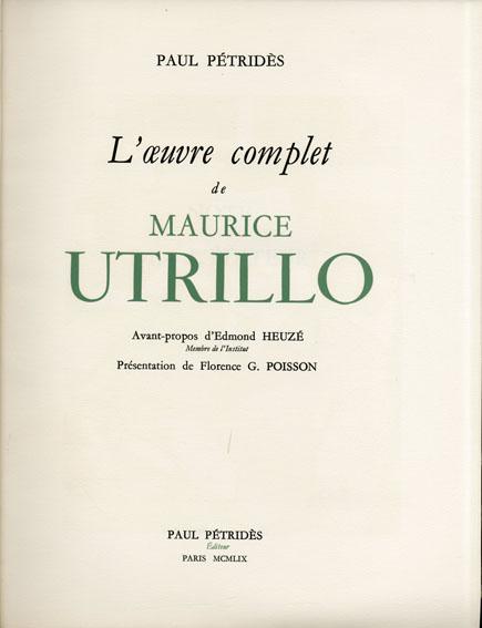 モーリス・ユトリロ カタログ・レゾネ L'Oeuvre Complet De Maurice Utrillo/Paul Petrides