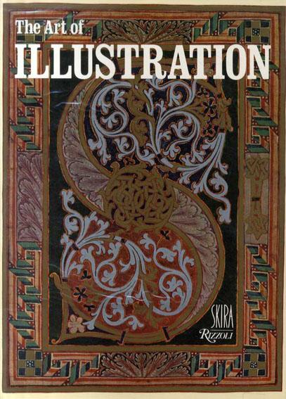 Art of Illustration/Rizzoli