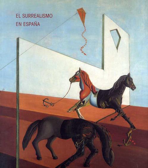 El Surrealismo en Espana/
