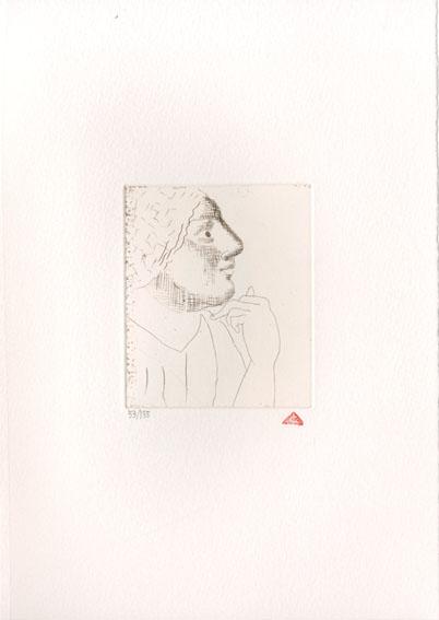 有元利夫版画額「『雲の誕生』より No.25」/Toshio Arimoto