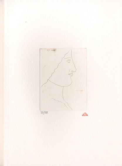 有元利夫版画額「『雲の誕生』より No.4」/Toshio Arimoto