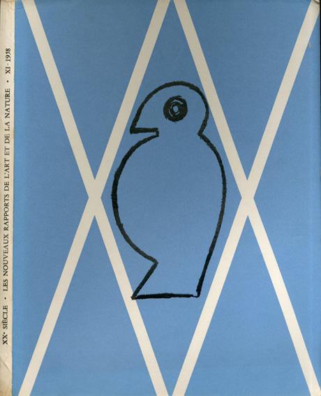 「20世紀」11号 XXe Siecle No.11/Georges Braque/Max Ernst
