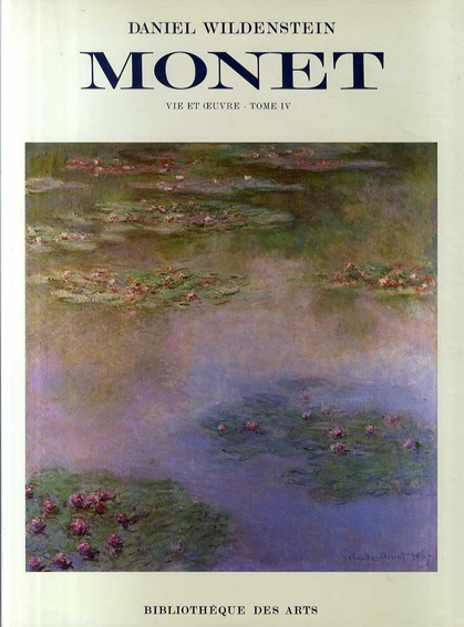 クロード・モネ 油彩カタログ・レゾネ4 Claude Monet: Biographie et Catalogue Raisonne: Tome4 Peintures 1899-1926/モネ