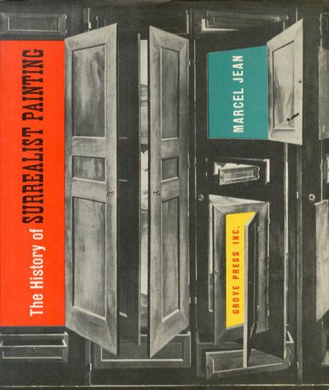 シュルレアリスム絵画の歴史 The History of Surrealist Painting/Jean Marcel