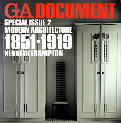 GA Document Special Issue 2 Modern Architecture 1851-1919 Kenneth Frampton 現代建築の黎明/ケネス・フランプトン