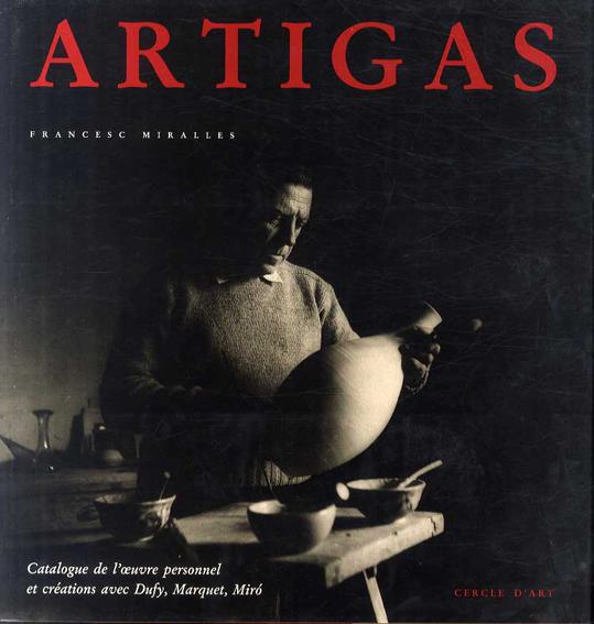アルティガス Llorens Artigas/Francesc Miralles