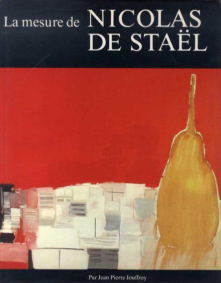 ニコラ・ド・スタール La Mesure De Nicolas De Stael/Jean-Pierre Jouffroy