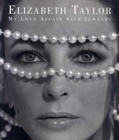 エリザベス·テイラー Elizabeth Taylor: My Love Affair with Jewelry/エリザベス·テイラー