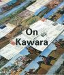 河原温 On Kawara/Jonathan Watkinsのサムネール
