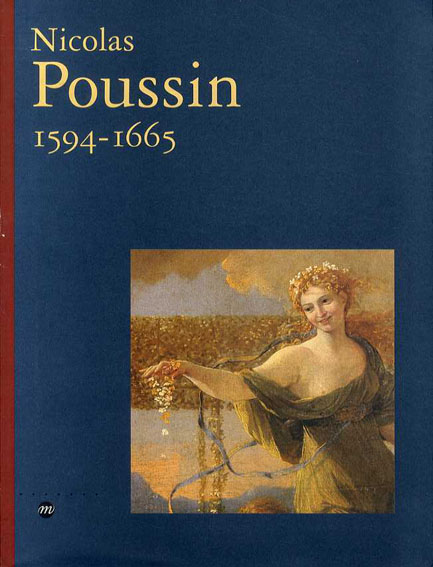 ニコラ・プッサン Nicolas Poussin 1594-1665/Pierre Rosenberg