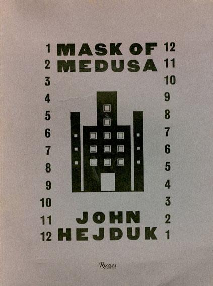 Mask of Medusa/John Hejduk