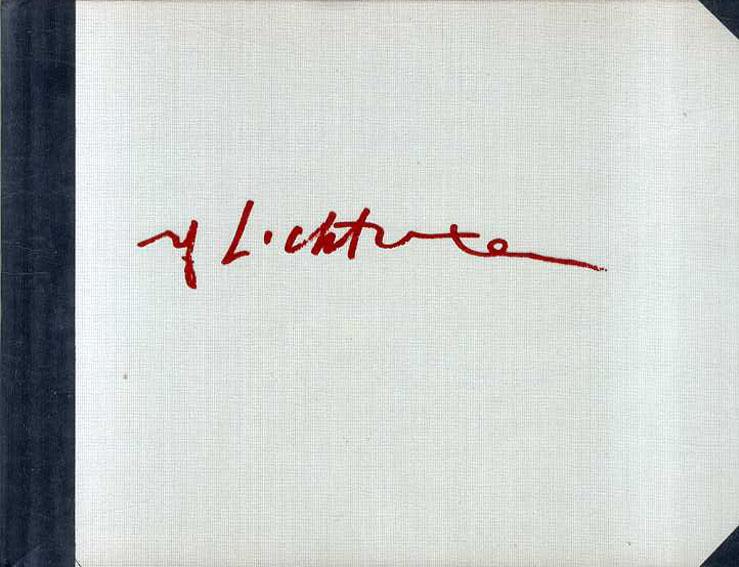 ロイ・リキテンシュタイン Landscape Sketches 1984-1985/Roy Lichtenstein