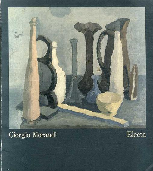 ジョルジョ・モランディ Giorgio Morandi/