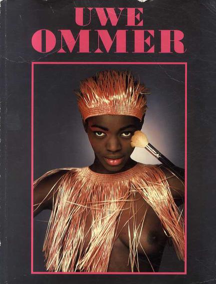 ウーヴェ・オマー写真集 Photographies Erotiques/Uwe Ommer
