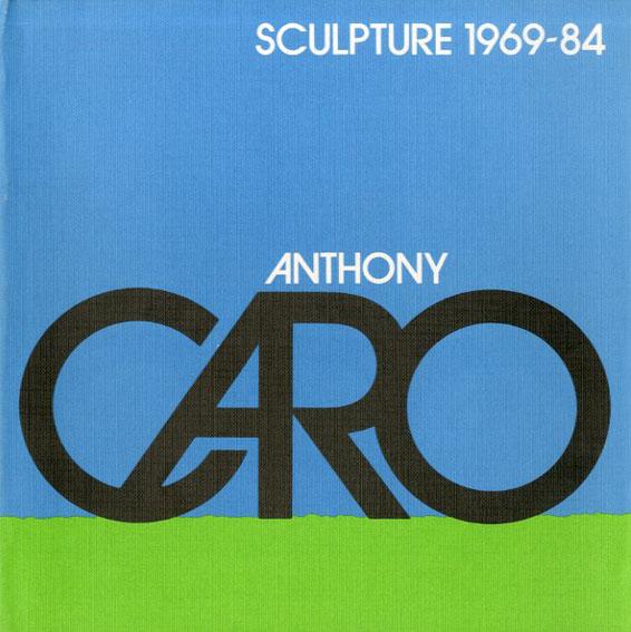 アンソニー・カロ Anthony Caro Sculpture 1969-84/
