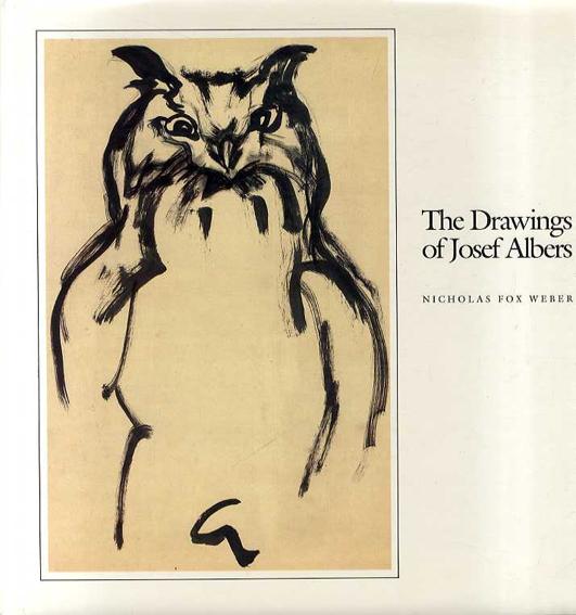 ジョセフ・アルバース ドローイング作品集 The Drawings of Joseph Albers/Nicholas Fox Weber