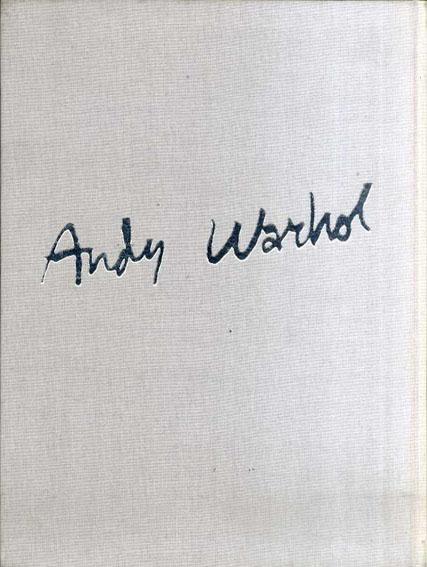 アンディ・ウォーホル展 1983ー1984/アンディ・ウォーホル