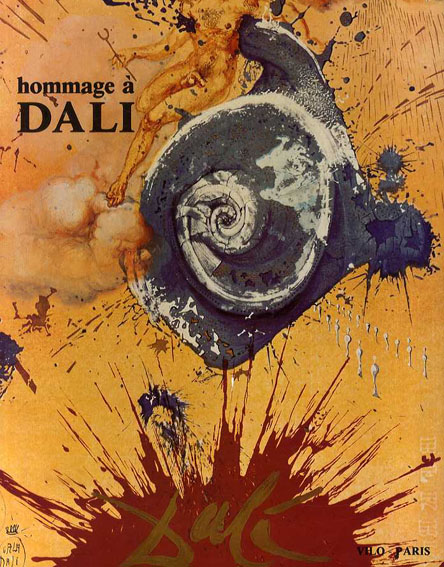 ダリ Hommage a Dali/Paris Vilo