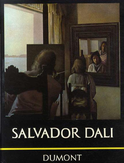 ダリ Salvador Dali/Robert Descharnes