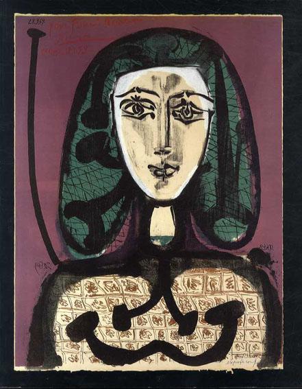 パブロ・ピカソ Pablo Picasso: Der Artistische Prozess/Pablo Picasso