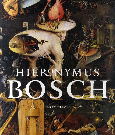 ヒエロニムス・ボス Hieronymus Bosch/Larry Silver
