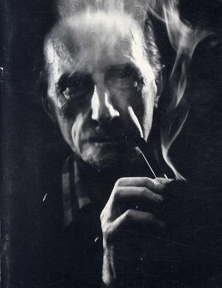 マルセル・デュシャン Etant Donnes: 1.la chute d'eau 2.le gaz d'eclairage - Reflections on a New Work by Marcel Duchamp/