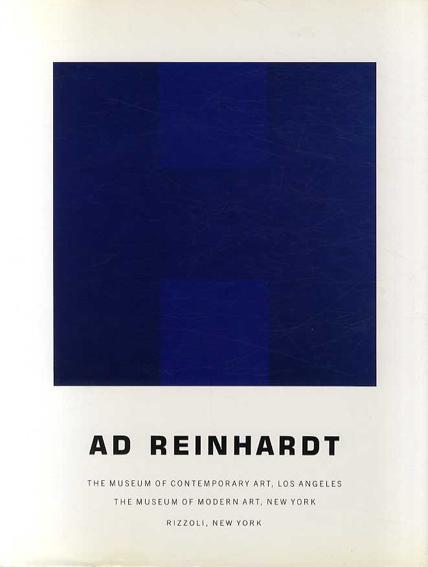 アド・ラインハート Ad Reinhardt/