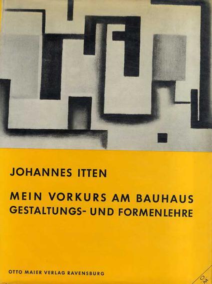 造形芸術の基礎 バウハウスにおける美術教育 Mein Vorkurs Am Bauhaus: Gestaltungs- Und Formenlehre/