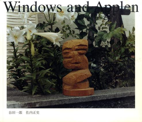 Windows and Applen/谷田一郎/佐内正史