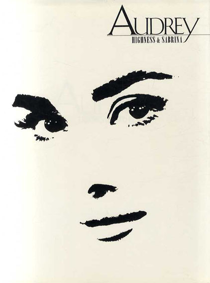 オードリー・ヘップバーン Audrey Highness&Sabrina/JAM Publishing