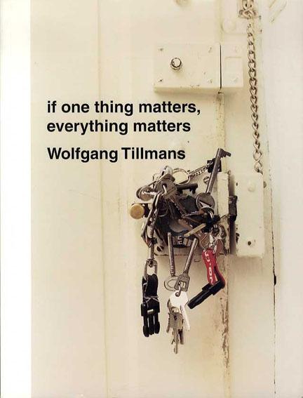 ヴォルフガング・ティルマンス展 Wolfgang Tillmans: If One Thing Matters, Everything Matters/