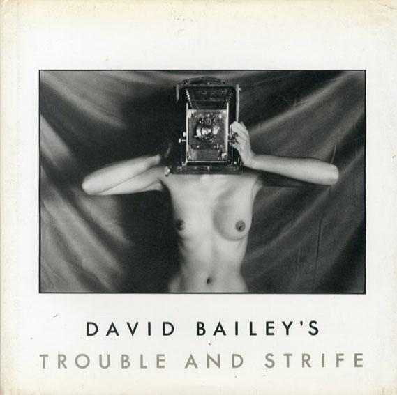 デヴィッド・ベイリー写真集 David Bailey's Trouble and Strife/David Bailey