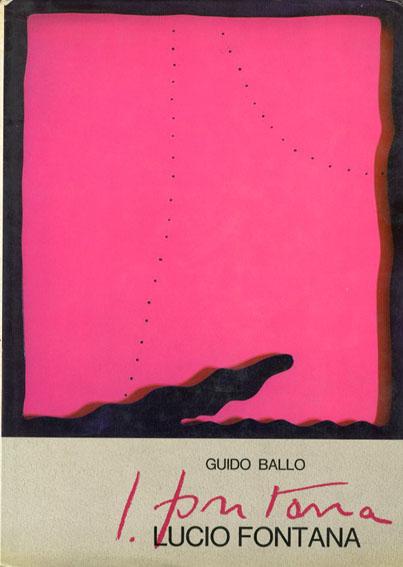 ルーチョ・フォンタナ作品集 Lucio Fontana/Guido Ballo