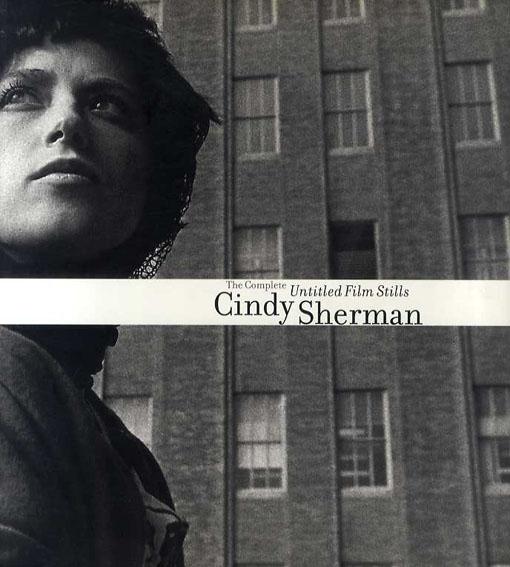 シンディ・シャーマン写真集 Cindy Sherman: The Complete Untitled Film Stills: He Complete Untitled Film Stills/Cindy Sherman