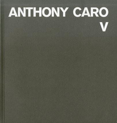 アンソニー・カロ レゾネ Anthony Caro Catalogue Raisonne Vol.5 Table and related sculptures 1981-1983/Dieter Blume
