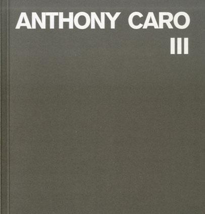 アンソニー・カロ レゾネ Anthony Caro Catalogue Raisonne Vol.3 Steel sculptures 1960-1980/Dieter Blume
