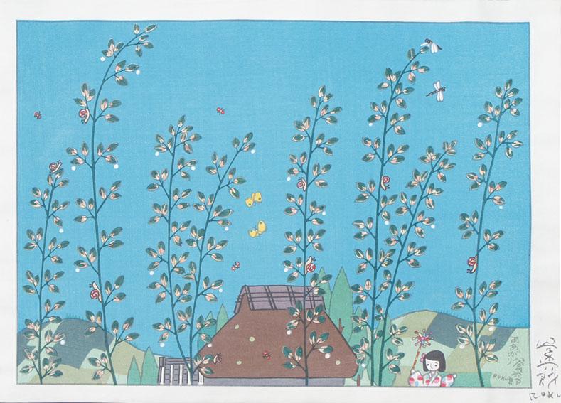 谷内六郎版画「雨あがり」/Rokuro Taniuchi